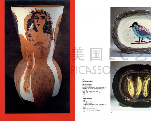 《Picasso - Catalogue of the edited ceramic works 1947 - 1971》内页,第35页